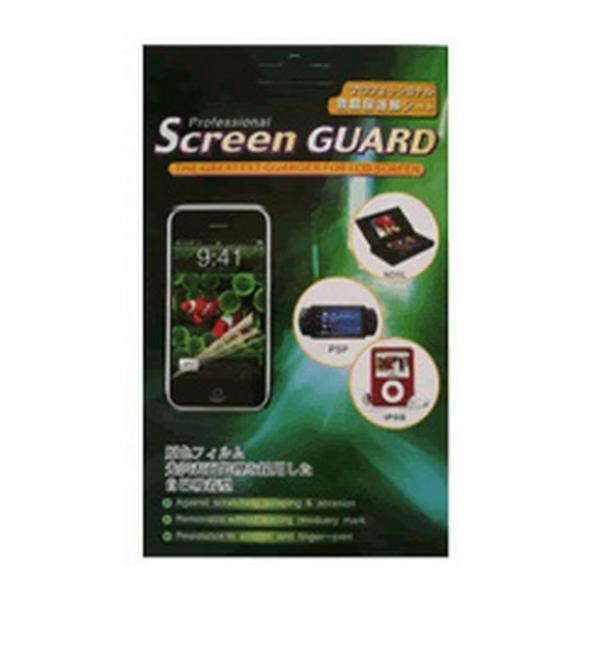 iPod Touch 4th Generation Screen Protector
